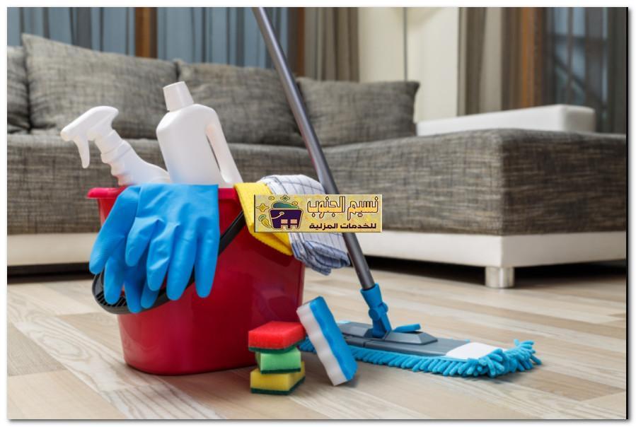 شركه تنظيف منازل بخميس مشيط