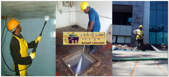 شركة صيانة وتنظيف خزانات بصامطة