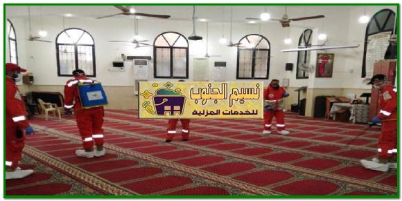 شركة تنظيف مساجد بالعيدابي